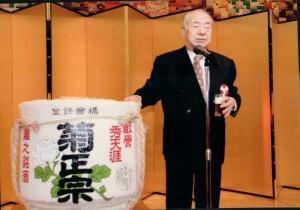syunkoushiki002