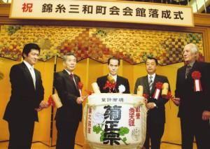 syunkoushiki004