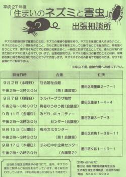 cyoukai03 002