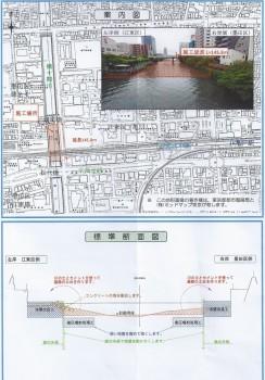 kasenkouji2015081802