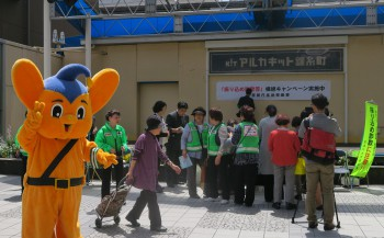 furikomisagi2016041802